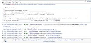 wiki_5