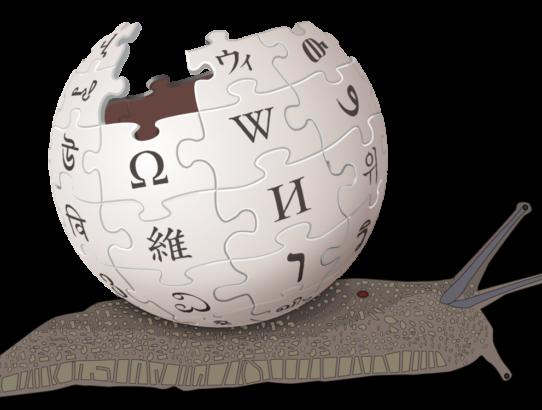 Στα άδυτα της ελεύθερης εγκυκλοπαίδειας -Βικιπαίδεια