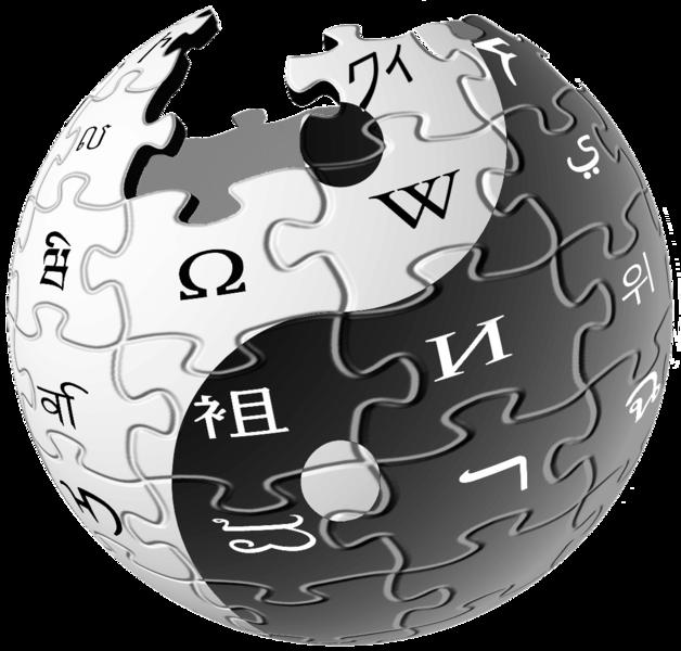 Wikipedia ... πρόσβαση και αμφισβήτηση της γνώσης!