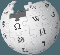 Τα πρώτα βήματα στην wikipedia